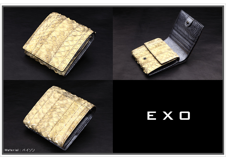 READY OR ORDER EXO
