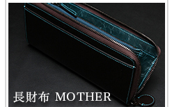 長財布 MOTHER